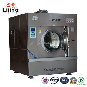 30KG Industrial Washer Extractor Prices Commercial Laundry Equipments (XGQ-30)