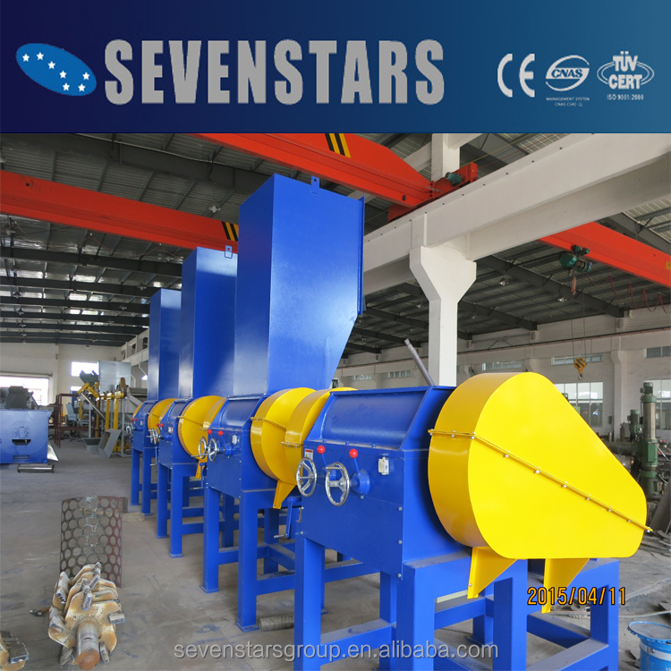 high quality CE certificate recycling washing line/plastic pet bottle shredder