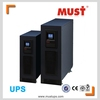 double convertion online ups 6-10kva high frequency and dsp control design