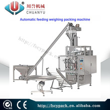 Hot sale automatic yam bean powder packing machine yam bean flour packing machine arrowroot powder packing machine