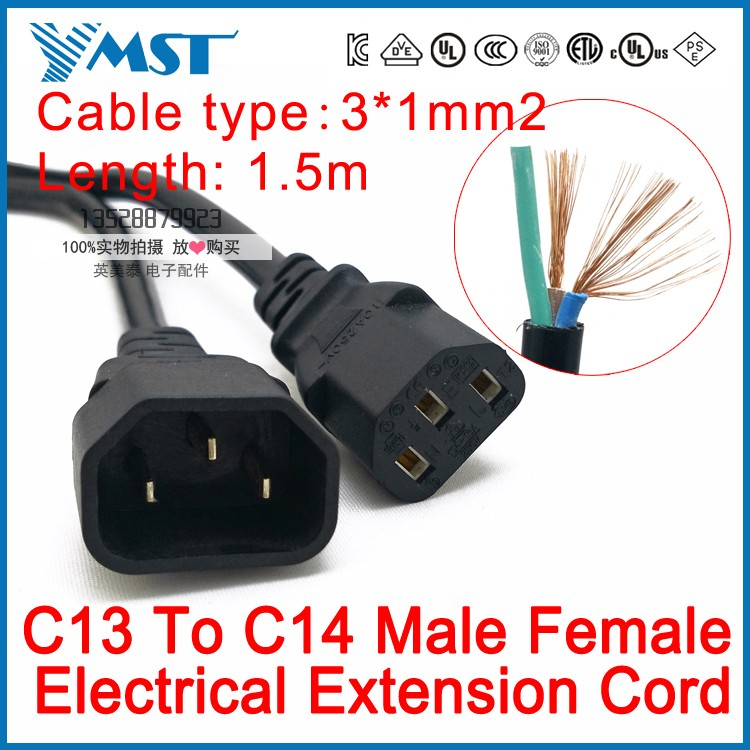 C13 C14 coumputer Extended line power cord Server power extension cord AC power cord