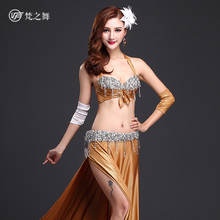 GT-1036 New design 5pcs hot stamping ice silk bellydance costumes from China manufacturer