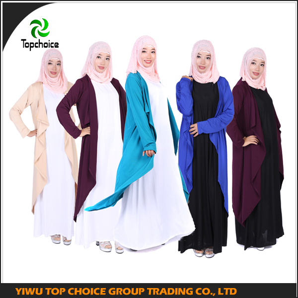 fashion baju arab