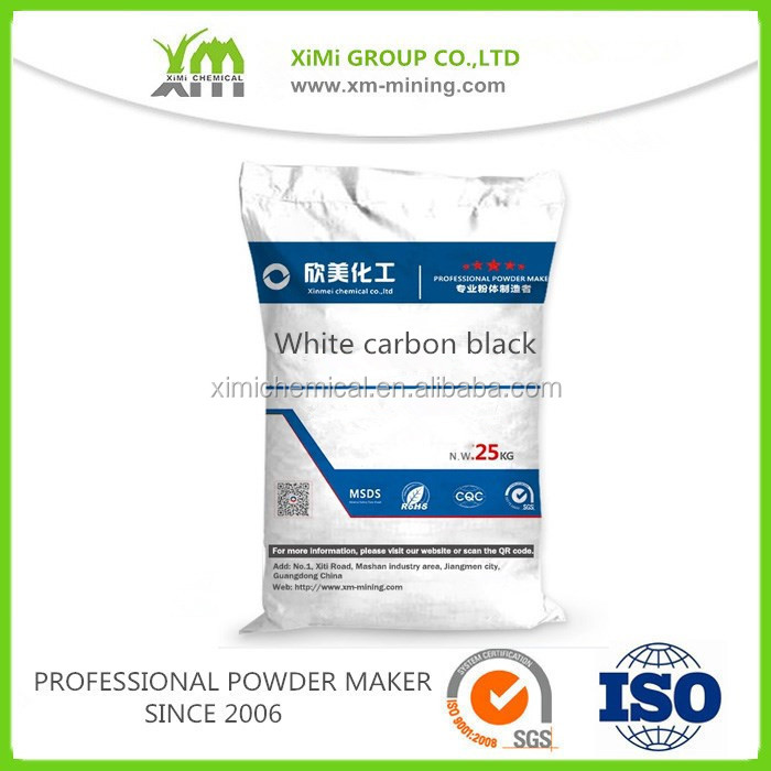 Hot Sale High Purity White Carbon Black / Precipitated Silica / Silicon Dioxide
