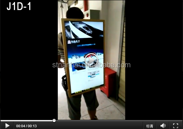 J1-0016 Good quality LED backpack illuminated exhibition advertising Walking Boards