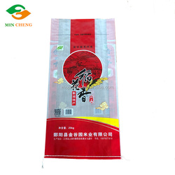 25kg laminated woven sack for rice packaging printing custom design