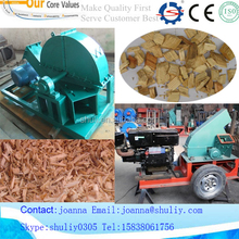 Log chipper/industrial drum rotary wood chipper 0086-15838061756