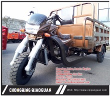 Chongqing Factory 250cc 300cc Gasoline Cargo Tricycle Motorcycle with Lifan Zongshen Loncin Engine hot sale