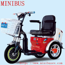 Hot Salt Adults 3 Wheel Electric Mobility Car