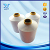 /product-detail/eco-friendly-anti-bacteria-corn-fiber-for-textile-60567431849.html