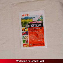 Stand up custom printing plastic agriculture fertilizer packaging bag with zipper