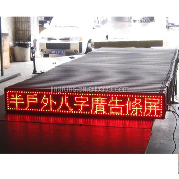 Red/Green/Blue/Yellow indoor p4 window led scrolling signs