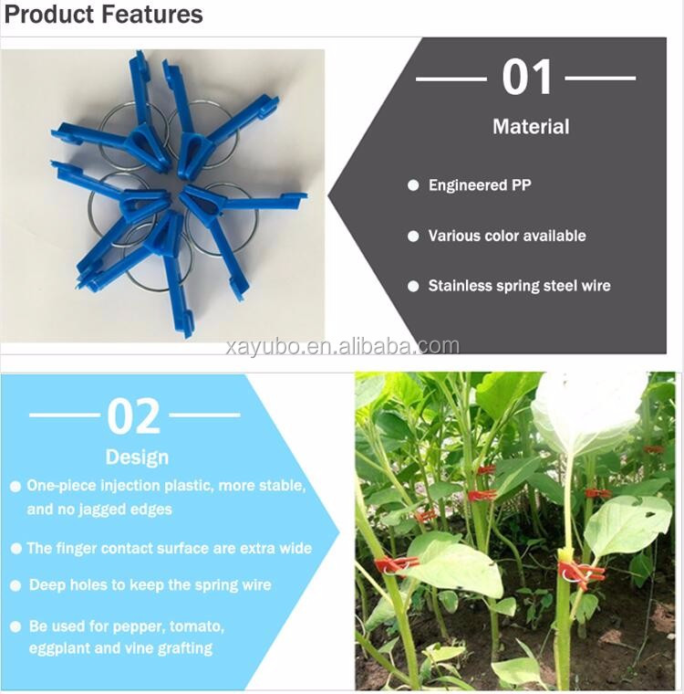 Plastic plant supporting clips, greenhouse watermelon and pepper grafting clips for plant graft