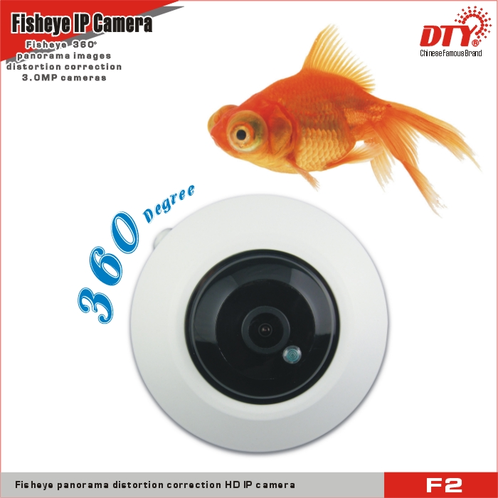 Fisheye 360 degree Panoramic distortion correction 3MP HD IP Camera,cheap ptz camera,F2