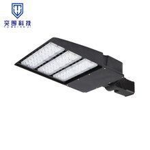 Promotional commercial led shoe box light