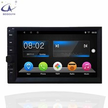 7 Inch High Capacitive Touch Screen Android 6.0 Universal Car DVD Player Car Stereo With WiFi
