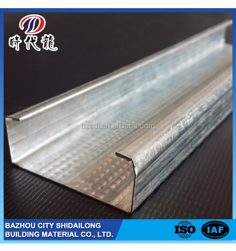 Factory direct sale best selling widely use wall protection light gauge steel joist for ceiling