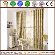 beautiful leaves printed blackout living room curtain