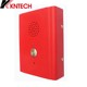 Speed dial telephone bank intercom Knzd-13 big Sip phone call box Emergency intercom IP Door Phone one button intercom