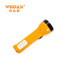 outdoor work CE ROSH recharging Led 5000 lumen flashlight for OEM