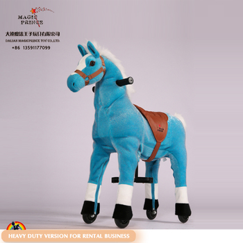 mechanical riding horse toy for rental business, different color of ride on pony on cycle system for sale