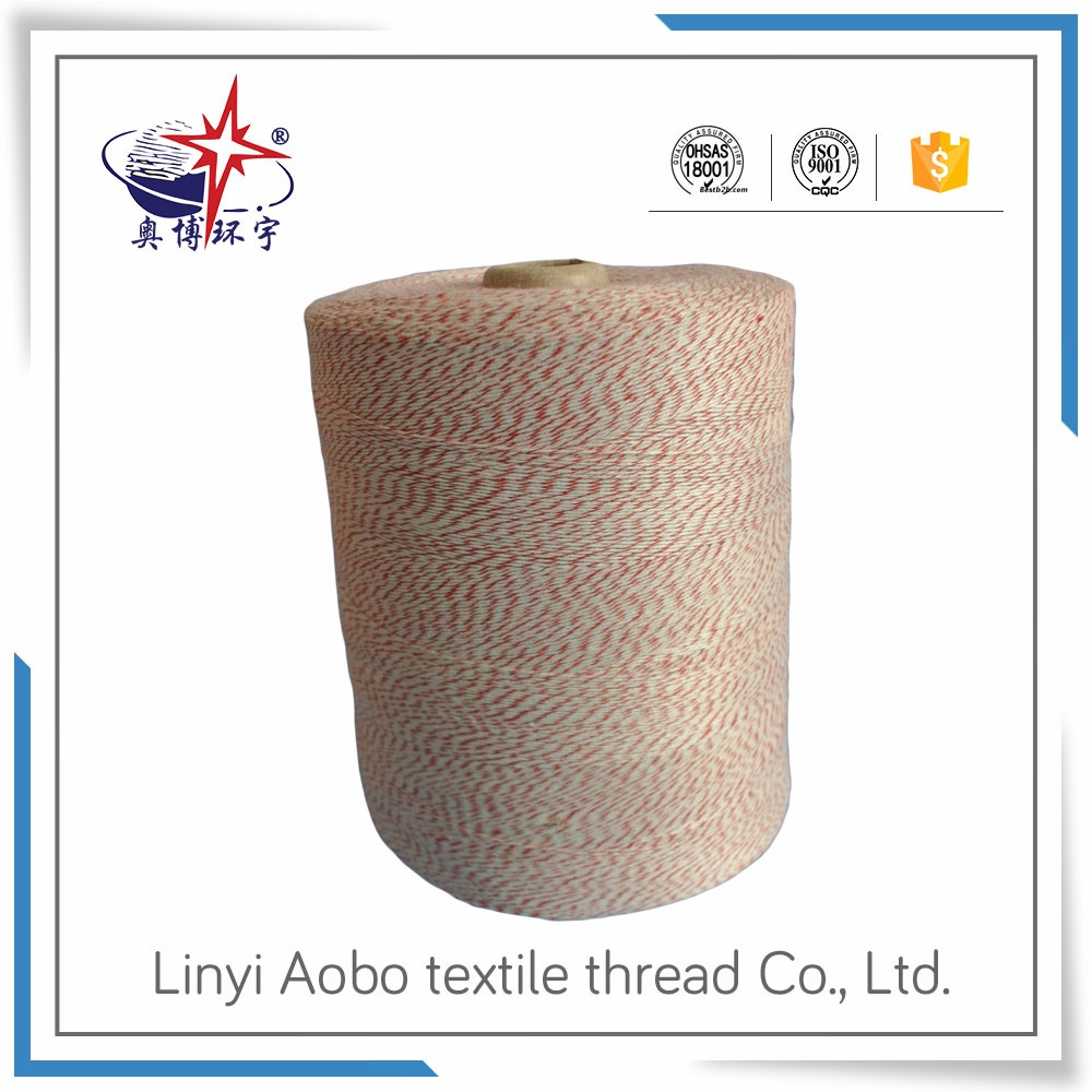 AB205 cheap price Wholesale Polyester Sewing Thread Yarn