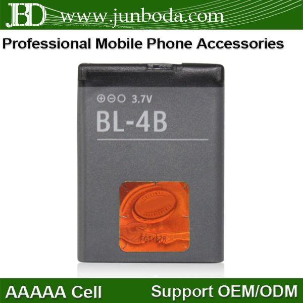 New bl-4b battery for nokia 6111 1209 1682 wiht high capacity
