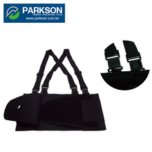 PARKSON SAFETY Taiwan Top Sell Economic Comfortable Medical Waist Back Support Safety Belt SB-9308 SERIES