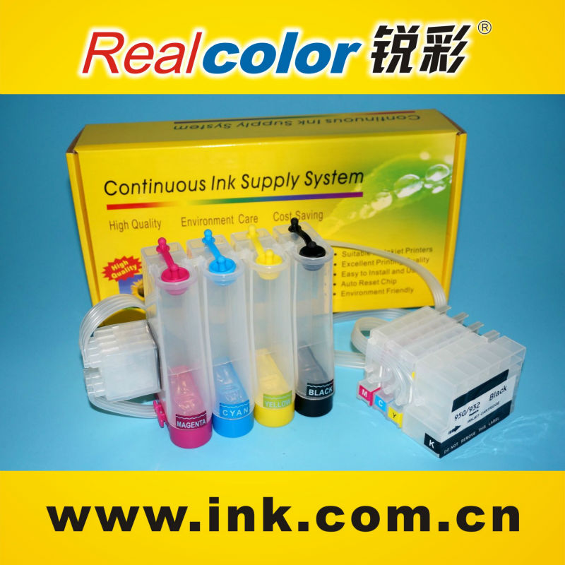 china supplier 2014 new products ciss for hp 8600