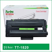 1820 Compatible toner cartridge for Toshiba 1820 printer Consumable since 1993