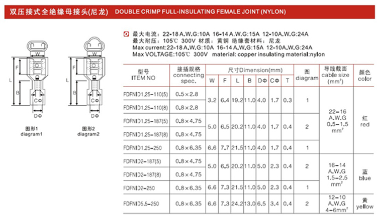 33-FDFNYD (1).jpg