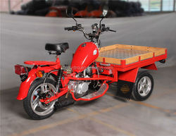 China Cargo Electric Tricycle/ Electric Cargo Three Wheel Tricycle