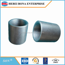 GI pipe coupling joint