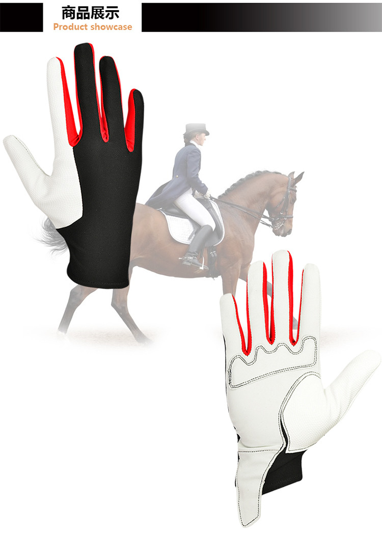 Professional Equestrian Horse Riding Glove