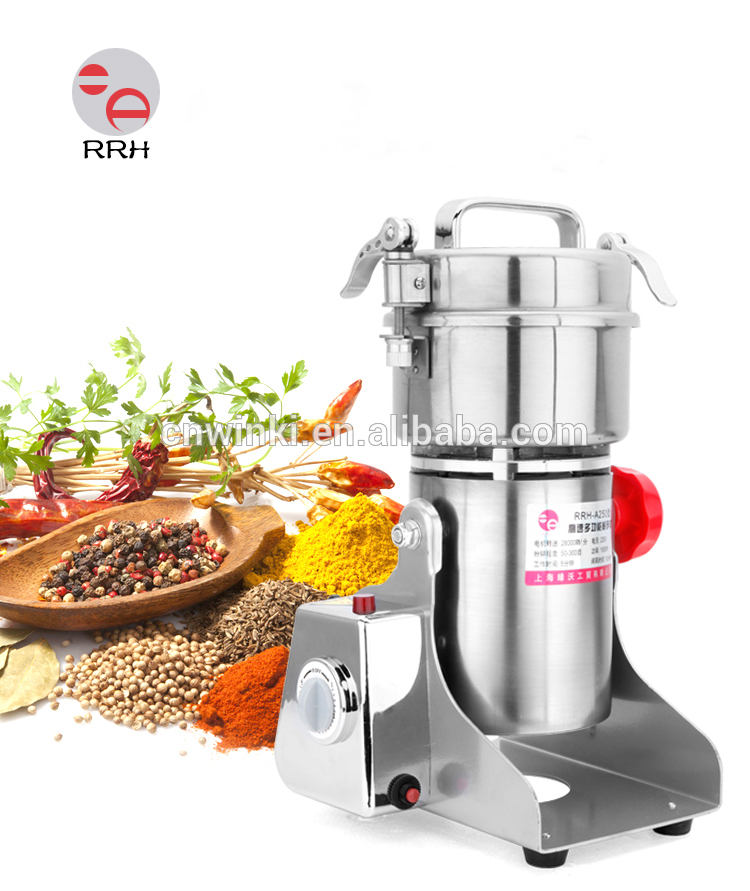 high speed multifunction pearl powder mill