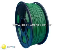 ABS Filament 1.75MM Dark Green 3D Printer Filament-Premium Quality Competitive Price - 1.2KG
