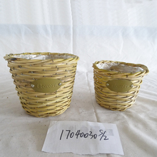 Set of 2 Naturel Cheap Wicker Basket for Home Decoration Flower Girl Basket Wicker Gift Baskets 17040030