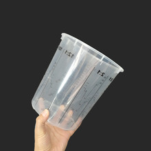 Best-selling pp plastic measuring paint mixing cup with lid