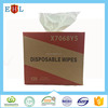 2016 Newest design Super Natural Small MOQ industrial wipes X60/X70