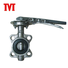 frp gost central mini wafer butterfly valve