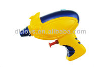 Promotional Water Gun