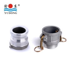 Hot sell CE certificate type A Aluminum alloy bsp female camlock coupling