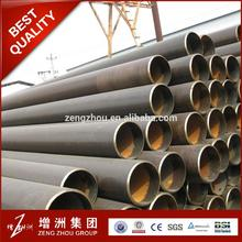 wholesale erw steel pipe metal construction building material