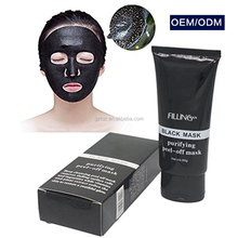 Blackhead Remover Deep Cleansing Purifying Charcoal Peel Off Black Mud Mask