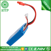 Best selling products 3.7v battery auto rickshaw