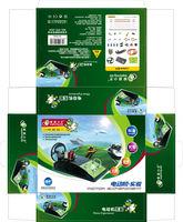 DIY Science Educational Kits- D008-Motor