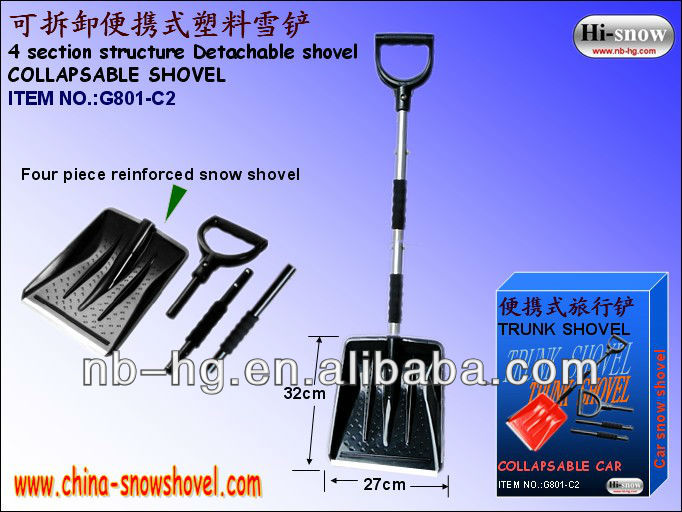 G801-C2 collapsible long snow shovels