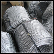 4x36+PP Hanging basket steel wire rope factory