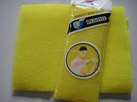 30*90cm New Body Wash Towel Hard Rough Weave - Yellow