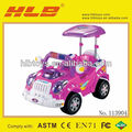 113904-(G1003-7122A-2) RC Ride On Car,kids ride on remote control power car